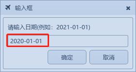 QQ群成员提取器V21.3【图文教程】插图6