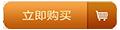 微信多开V1.6.0【介绍】插图1