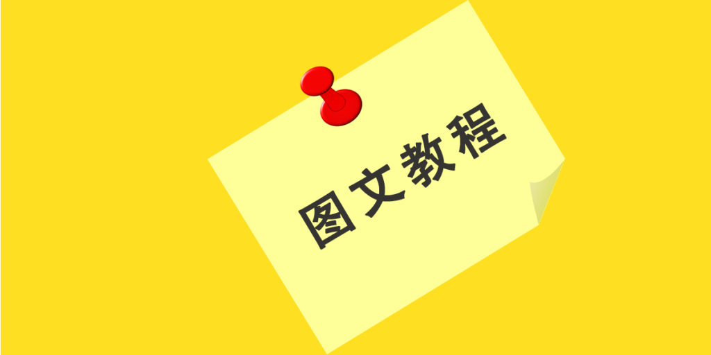 QQ群成员提取器V21.7【图文教程】缩略图