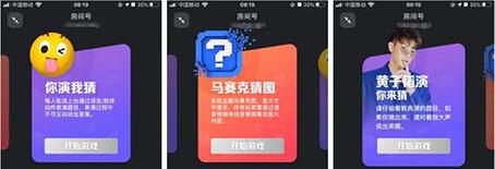 QQ这一功能,比微信还好玩