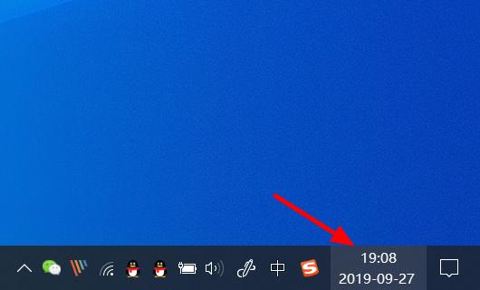 """无法激活软件问题之""""电脑未自动校正时间为北京时间"""""""