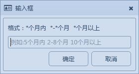 QQ群成员提取器V21.6.6更新说明插图2